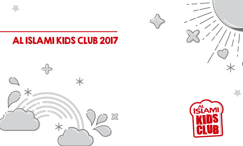 Al Islami Kids Club