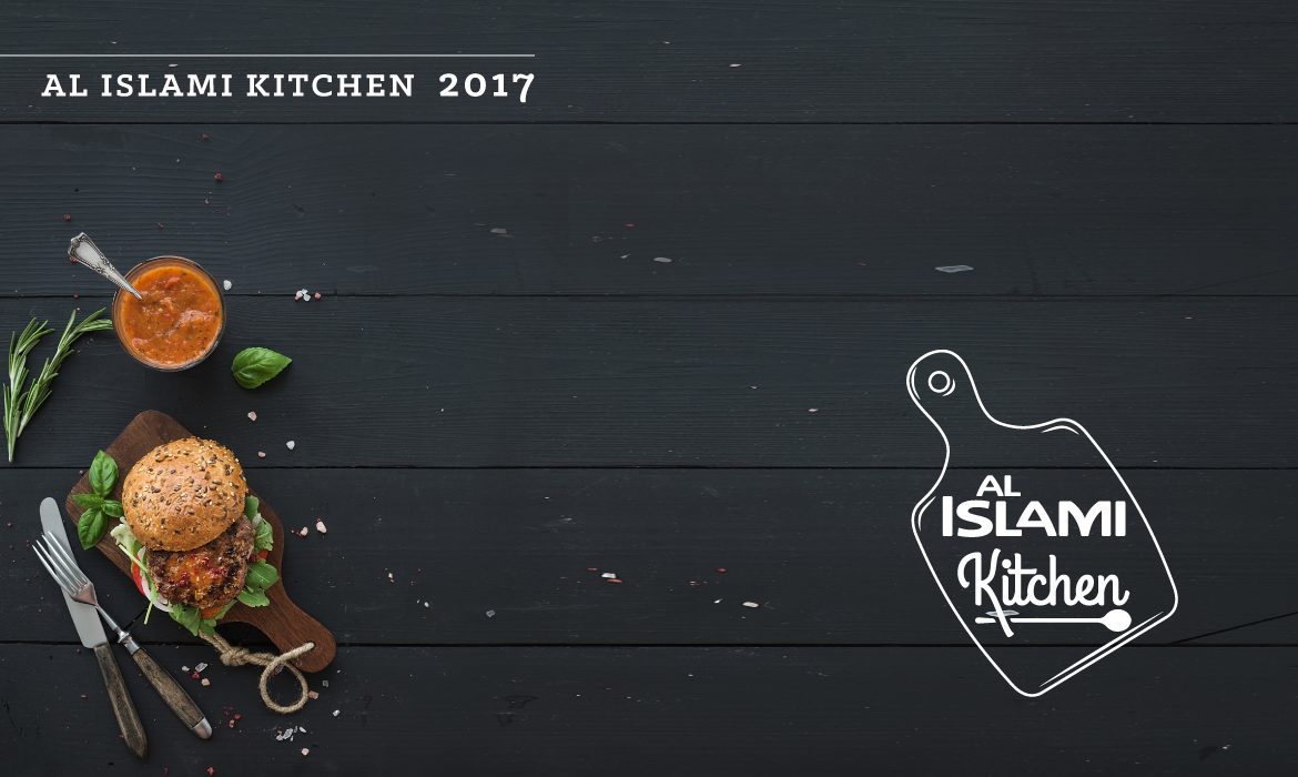 Al Islami Kitchen – The Consumer Engagement Platform