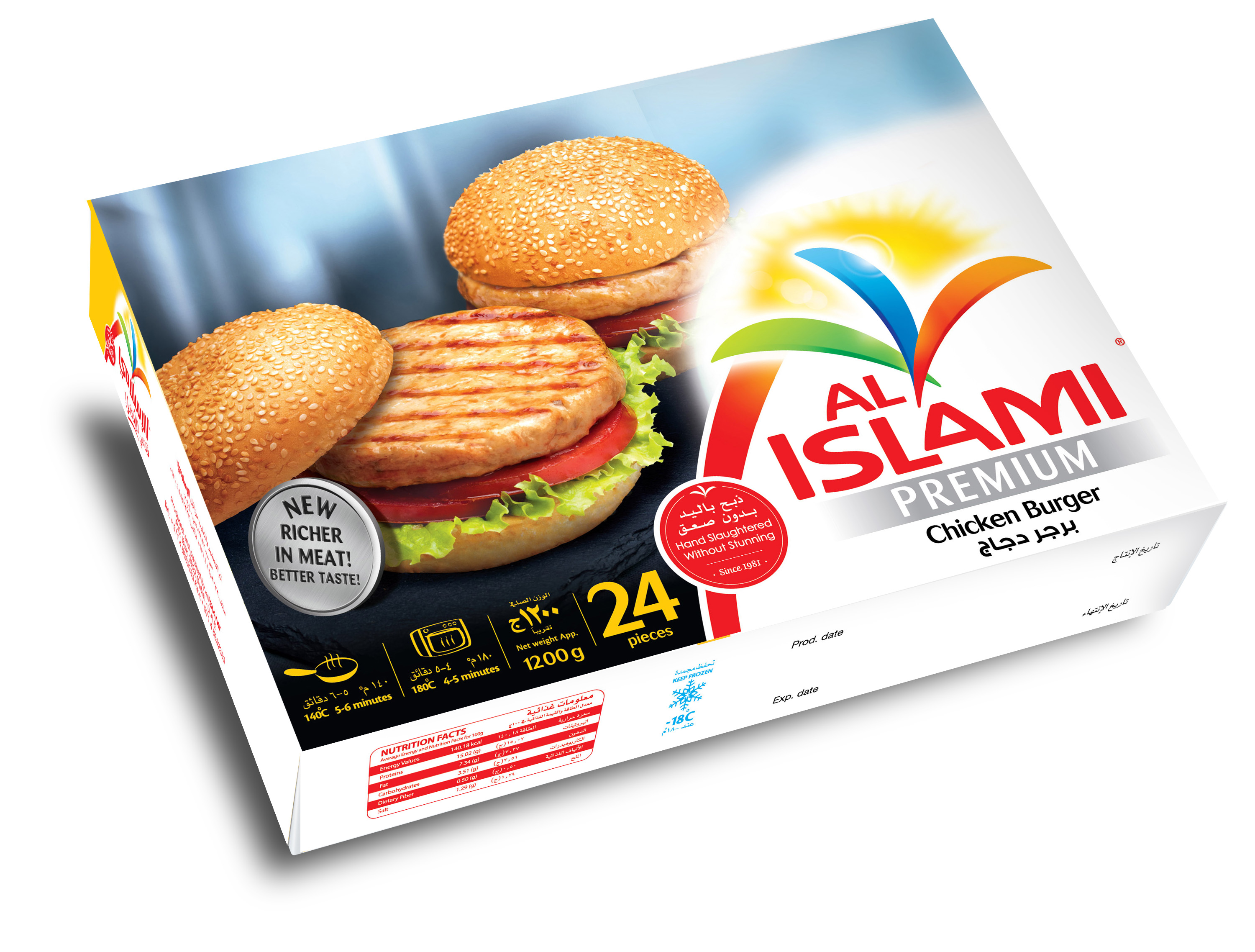 Chicken Burger Box 1200g Image