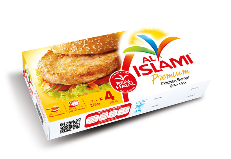 Chicken Burger Box 200g Image