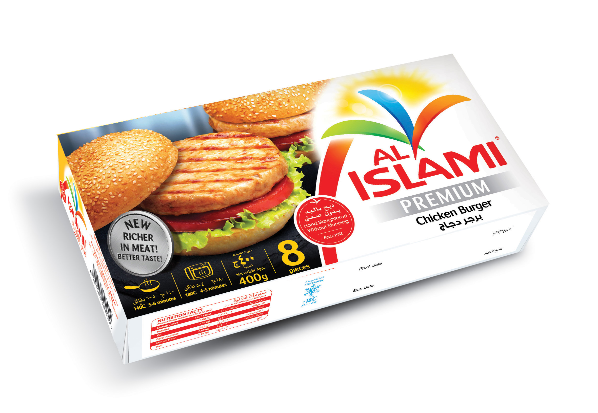 Chicken Burger Box 400g Image