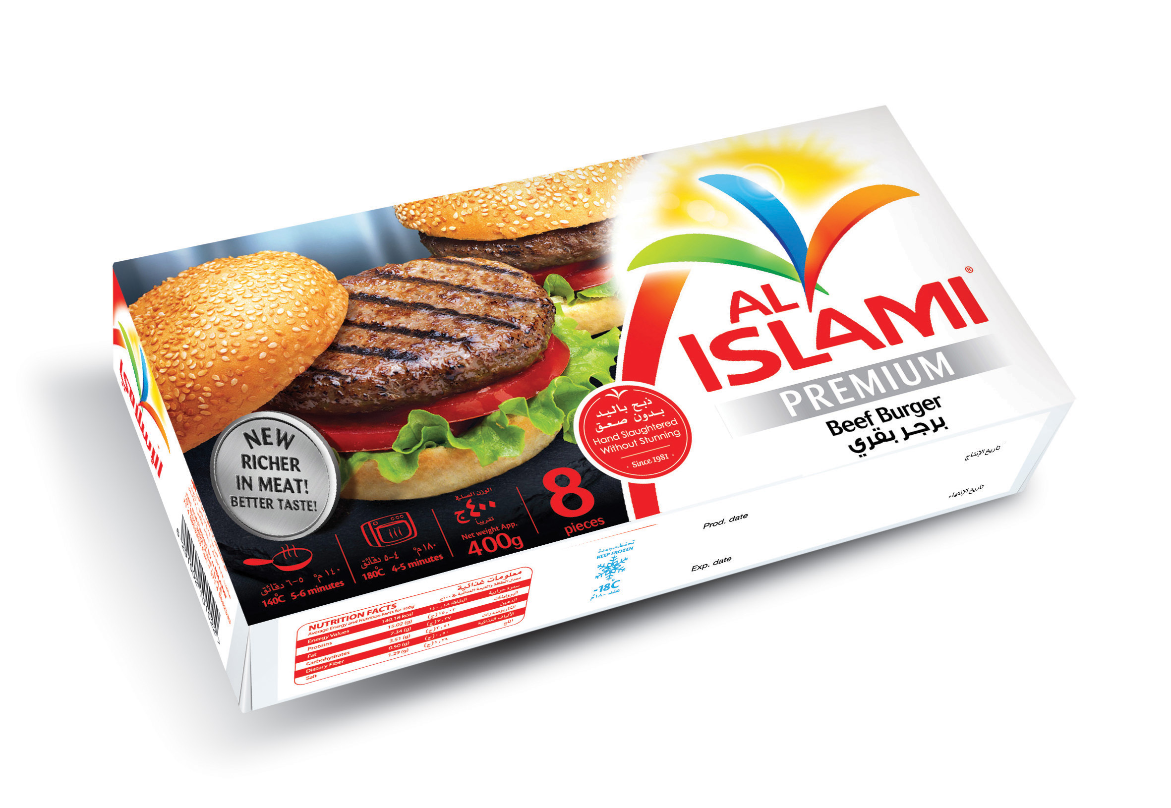 Beef Burger Box 400g Image