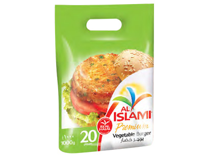 Vegetable Burger Bag 1000g Image