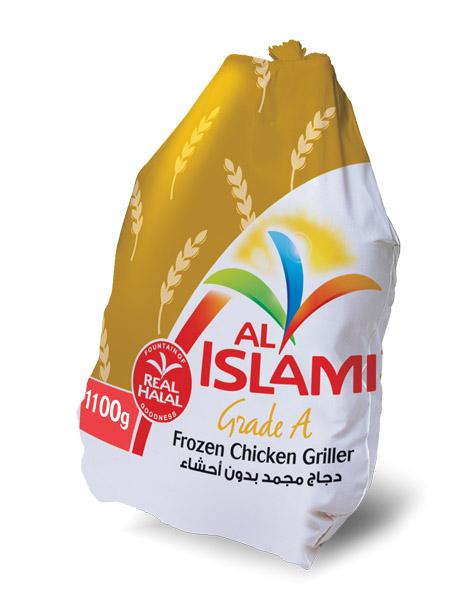 Chicken Griller 1100g Image