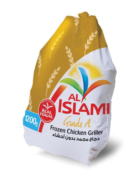Chicken Griller 1200g Image