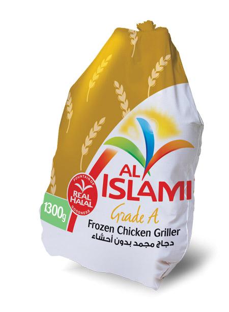Chicken griller 1300g Image