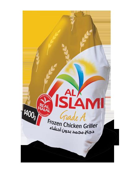 Chicken Griller 1000g Image