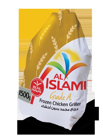 Chicken Griller 1500g Image