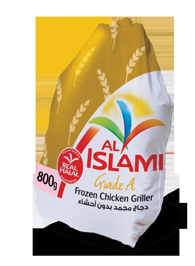 Chicken Griller 800g Image