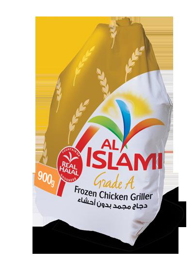Chicken Griller 900g Image