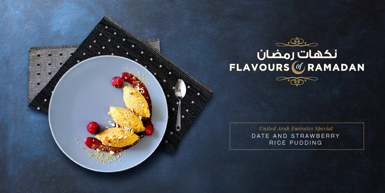 Ramadan_HomeWebsite-04